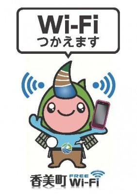 wifi%e3%83%ad%e3%82%b4